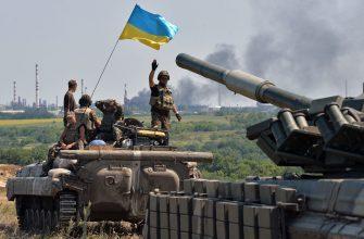 Москва призвала наложить эмбарго на поставку нового вооружения на Украину