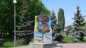 В Совете Федерации не удивились сносу памятника дружбе Москвы и Киева
