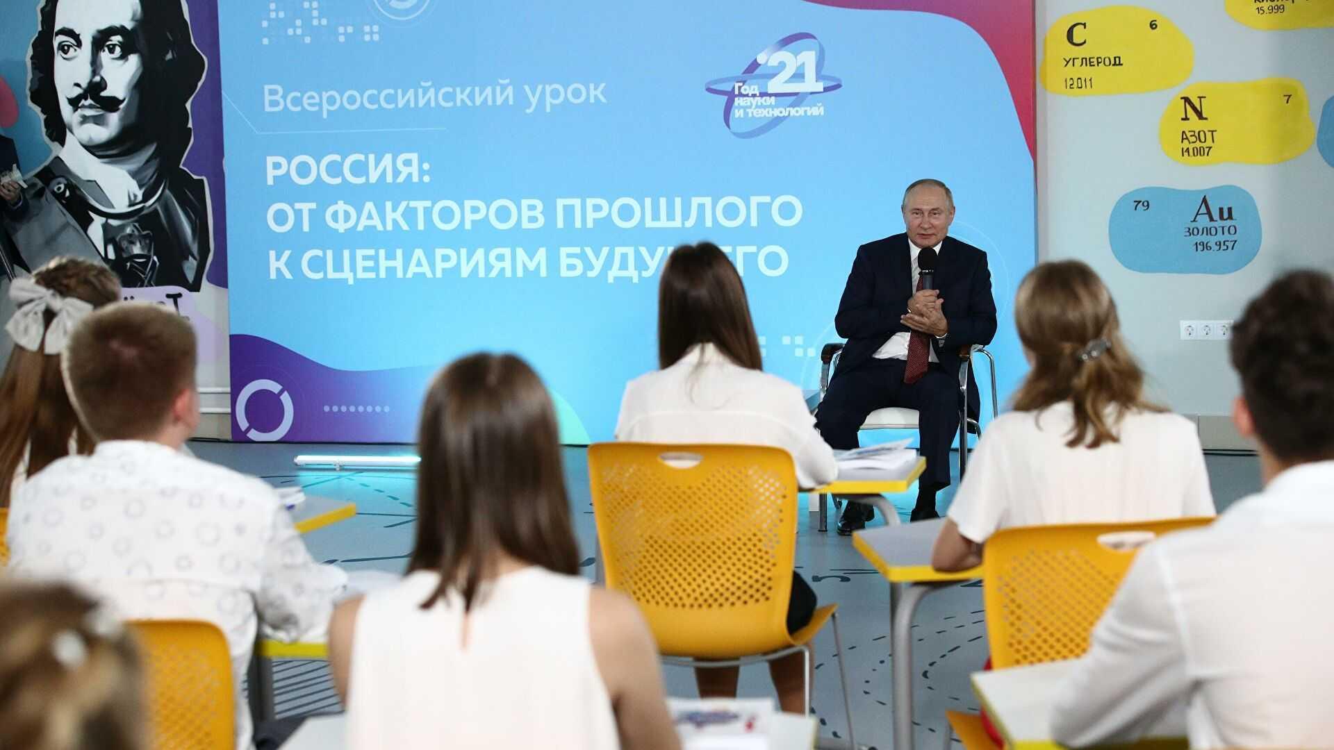 Школьник сделал замечание Путину в разговоре про Северную войну