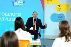 «Сам по себе момент был неординарным»: Песков об исправлении школьников В.В. Путина