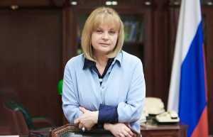 Недействительные бюллетени в 14 субъектах: Центральная избирательная комиссия
