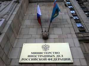 В МИД прокомментировали задержание россиянина в Чехии