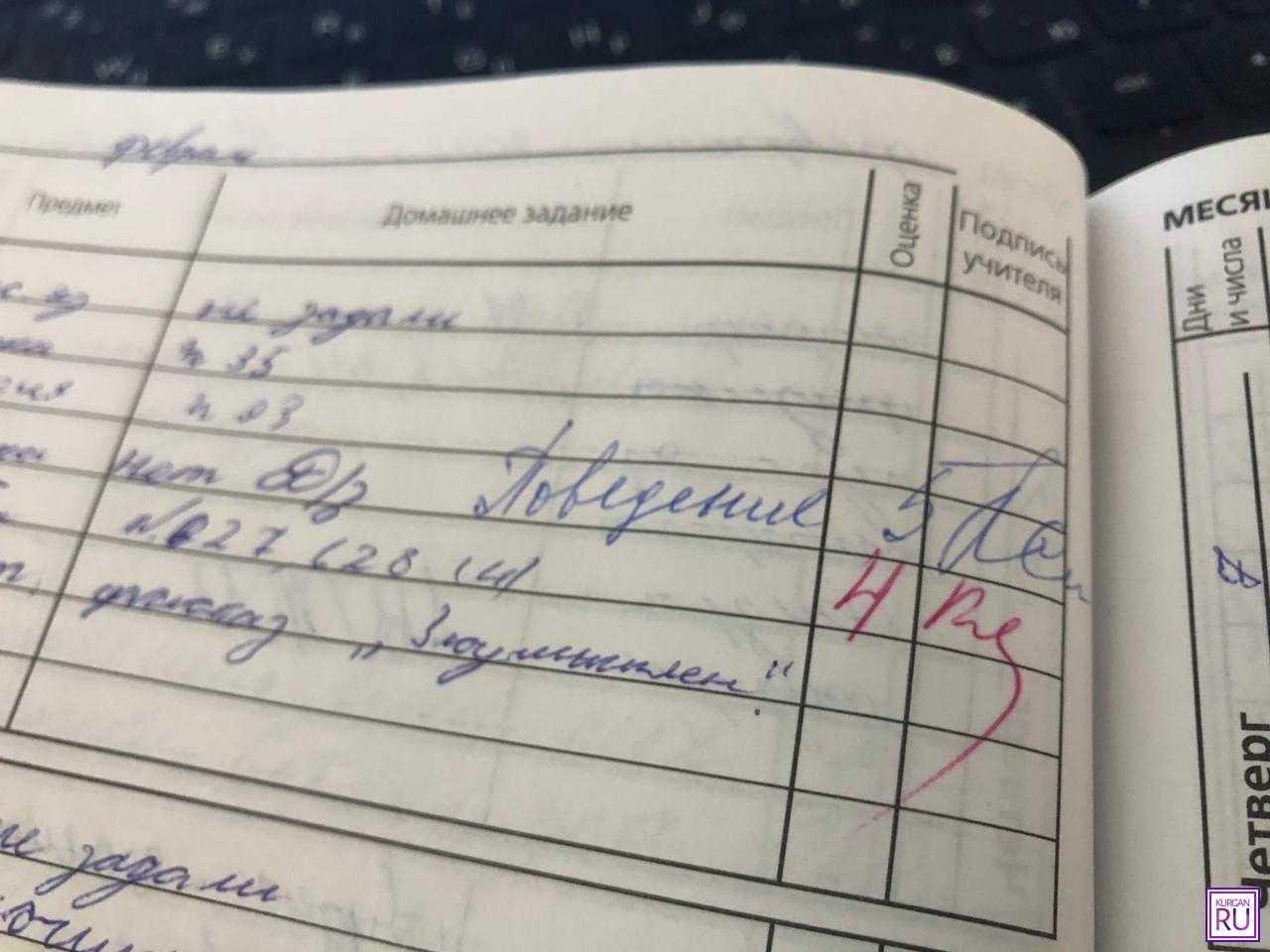 Жириновский предложил отказаться от оценок, ЕГЭ и ОГЭ