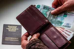 В Пенсионном фонде напомнили о единовременной выплате из пенсионных накоплений