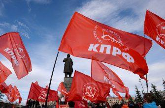 Коммунисты не поддерживают законопроект об «губернаторских сроках»