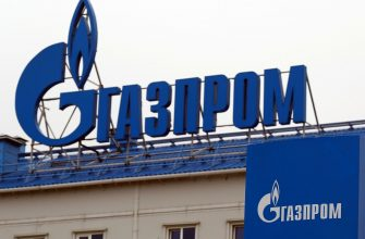 Украинские СМИ: Россия использует газ как оружие