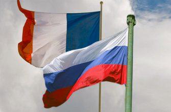 Франция «ревнует» к успехам России в Африке