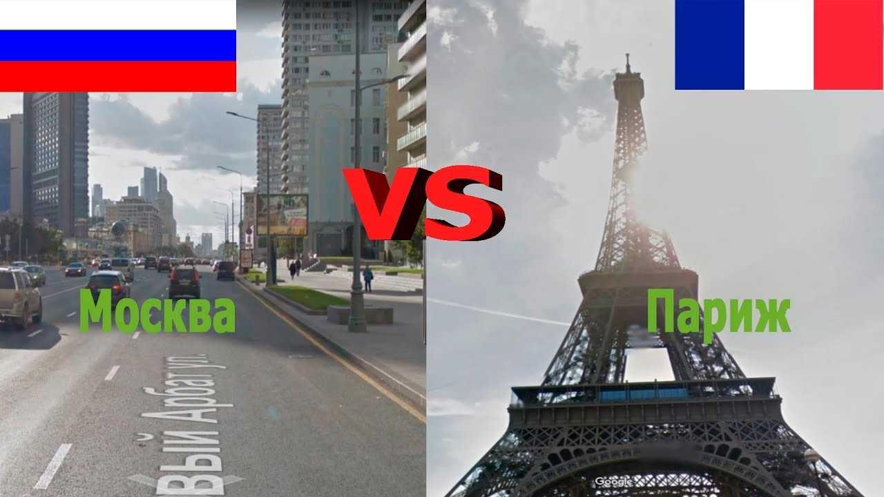 Споры о шампанском между Москвой и Парижем: рабочая группа уже создана