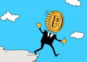 Что будет с рублем после решения Центробанка по ключевой ставке