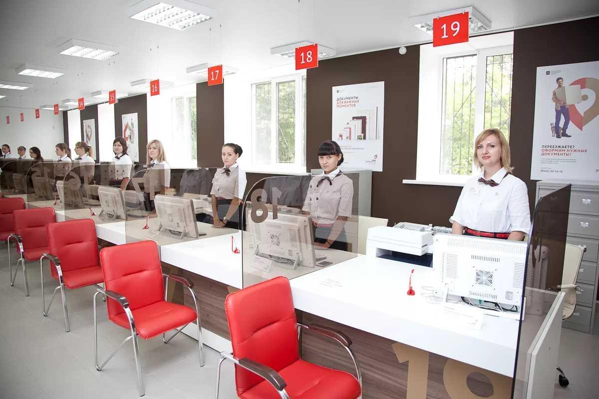 Новые и уникальные услуги, которые предоставляют в офисах МФЦ