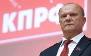 Зюганов: «Путин поддерживает КПРФ России»