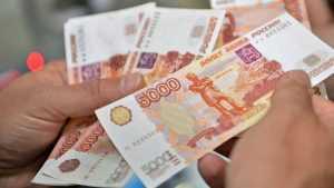 Названы угрозы для курса рубля до конца года