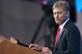 Если Украина вступит в НАТО, это будет худший сценарий по мнению Пескова
