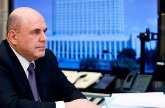 69 млрд рублей перечислят в российские регионы для борьбы с коронавирусом