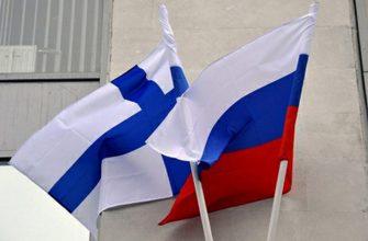 Эксперт предположил, почему финны стали хуже относиться к России
