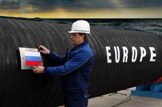Британские СМИ нашли замену российскому газу для Европы