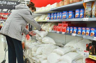 Эксперт заявил, что россиянам придется жить впроголодь из-за роста цен на продукты