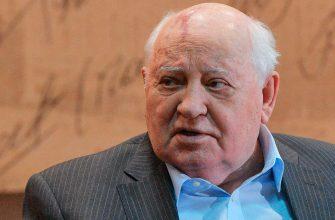 Горбачев рассказал, что стало «роковым ударом» для перестройки