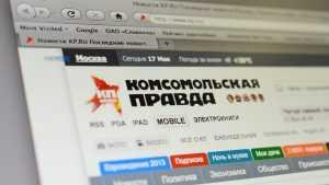 Захарова оценила санкции Белоруссии против «Комсомольской правды»