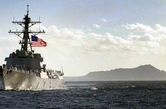 Американский эсминец сделал попытку нарушить российскую границу