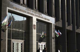 В Совете Федерации оценили план Киева по возвращению Крыма с помощью военных