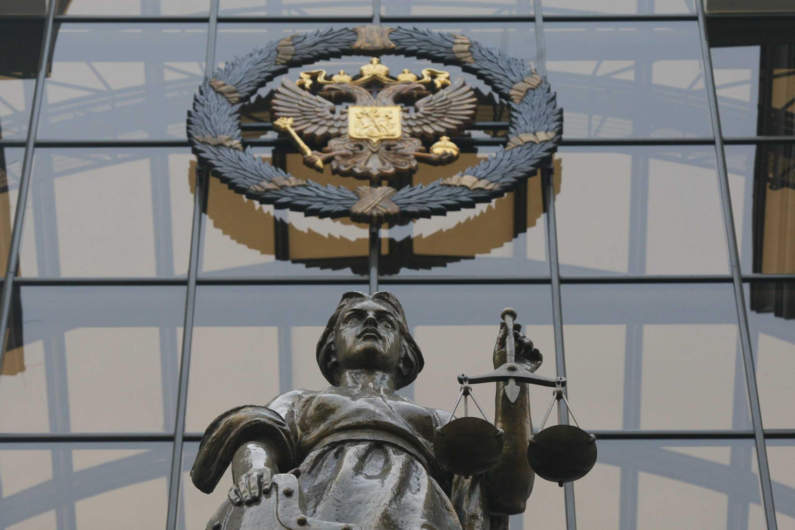 Верховный суд: братья и сестра не будут считаться членами семьи