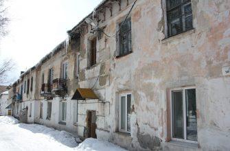 Сахалинская область получит 4,6 млрд на расселение аварийного жилья
