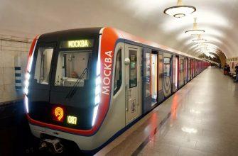 Столичное метро и резкое торможение поезда – что вызвало предаварийную ситуацию