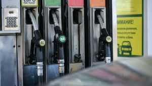 Эксперты спрогнозировали цены на бензин до конца 2021 года