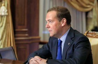 Украина считает, что статья Медведева является сигналом для Зеленского