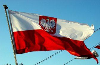 В Польше посчитали, что США хотят развязать войну с Россией «руками Польши»