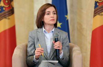 Президент Молдавии оценила отношения с Россией