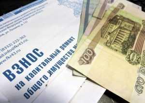Россиянам напомнили, кому из жильцов не нужно платить за капитальный ремонт