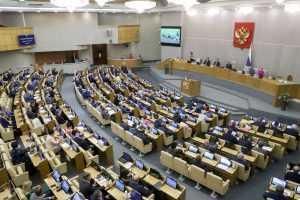 В Госдуме оценили перспективы вхождения Прибалтики в состав России
