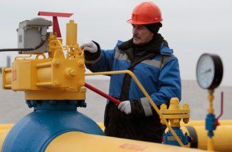 Россия может подписать газовый контракт с еще одной европейской страной