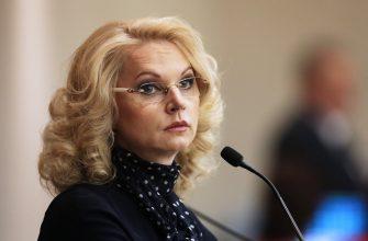 Голикова настаивает на введении нерабочих дней с 30 октября по 7 ноября