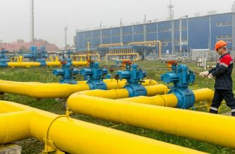 В Киеве заявили о готовности принять меры, если Россия прекратит поставки газа на Украину