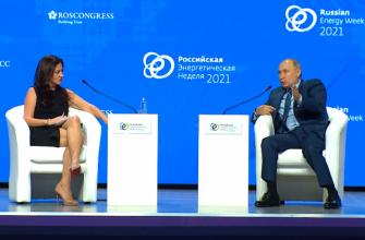Зарубин: журналистка Гэмбл и ее манера общения с Путиным была чудовищной