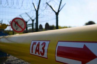Британские СМИ выяснили, что «Газпром» предлагал Молдове в обмен на скидку на газ