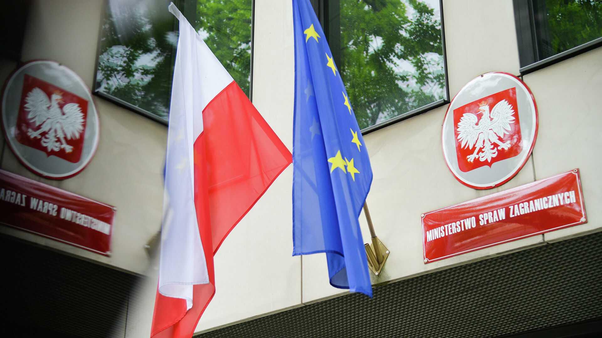 Поляки осудили действия Евросоюза по борьбе с российским газом