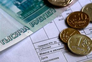 Испанские СМИ сравнили российские и европейские цены на ЖКХ