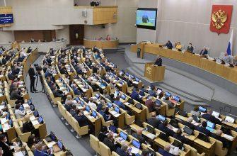 «Снять напряжение»: в Госдуме посоветовали, как провести нерабочую неделю
