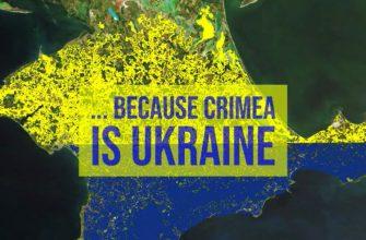Миссия США при ОБСЕ перевернула флаг Украины и хочет побывать в Крыму