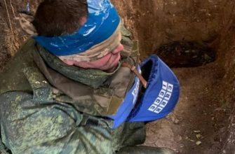 СММ ОБСЕ: Наблюдатели не видео захват наблюдателя ЛНР ВСУ