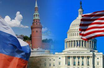 Американцы считают русских «бездомной нацией»