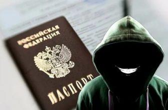 Россияне столкнулись с новым видом мошенничества на микрозаймах