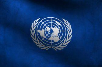 Реакция МИД РФ на высылку дипломатов из Косово