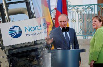 Британский эксперт: если Северный поток-2 откроется, цены на газ обвалятся