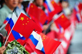 Китай озвучил свою просьбу к России: Холодная зима грядет