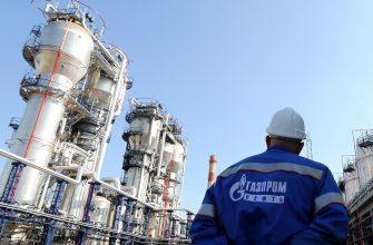 Поставок газа в Молдавию больше не будет: Газпром